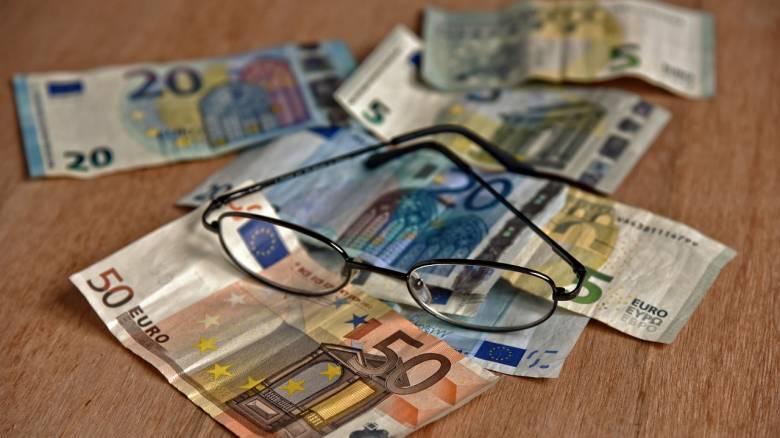 Συντάξεις Ιουλίου: Αρχίζει η καταβολή των χρημάτων σε λίγες μέρες - Δείτε αναλυτικά τις ημερομηνίες
