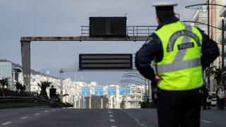 Κυκλοφοριακές ρυθμίσεις στην Αθήνα την Κυριακή – Δείτε ποιοι δρόμοι θα είναι κλειστοί