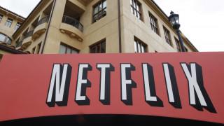 Netflix: Aυξάνει από σήμερα τις τιμές στην Ελλάδα