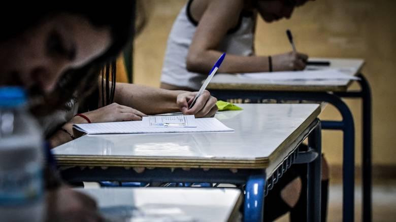 Πανελλήνιες εξετάσεις 2019: Ξεκινούν σήμερα οι εξετάσεις των ειδικών μαθημάτων