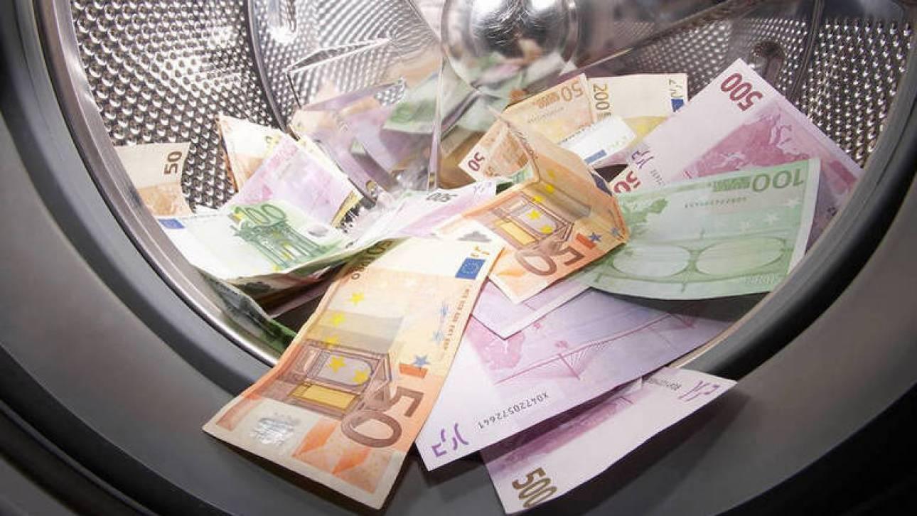 Πέρασε την αξιολόγηση για την πρόληψη του ξεπλύματος χρήματος η Ελλάδα