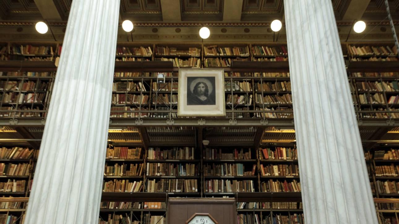 Διευρυμένο Ωράριο Λειτουργίας στην Εθνική Βιβλιοθήκη