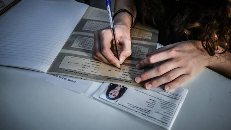 Πανελλήνιες εξετάσεις 2019: Ξεκίνησε η υποβολή των μηχανογραφικών δελτίων