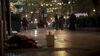 Ένας στους τρεις Έλληνες αντιμέτωπος με τον κίνδυνο φτώχειας ή κοινωνικού αποκλεισμού