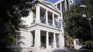 ΥΠΕΞ σε Άγκυρα: Δεν δεχόμαστε μαθήματα για την εφαρμογή της Συνθήκης της Λωζάννης