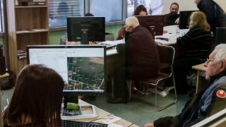 Κτηματολόγιο 2019: Παράταση για την υποβολή αιτήσεων διόρθωσης - Ποιους αφορά