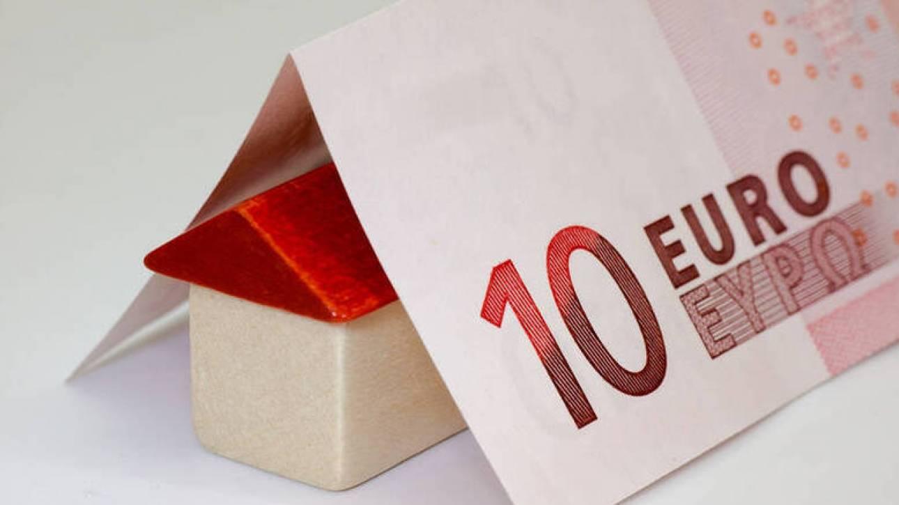 Αυτές είναι οι λύσεις για δανειολήπτες που βρίσκονται στο «κόκκινο»