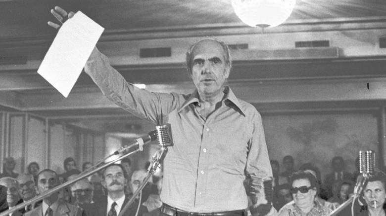 Ανδρέας Παπανδρέου: Η δήλωση για το Κυπριακό που «πάγωσε» τους Τούρκους