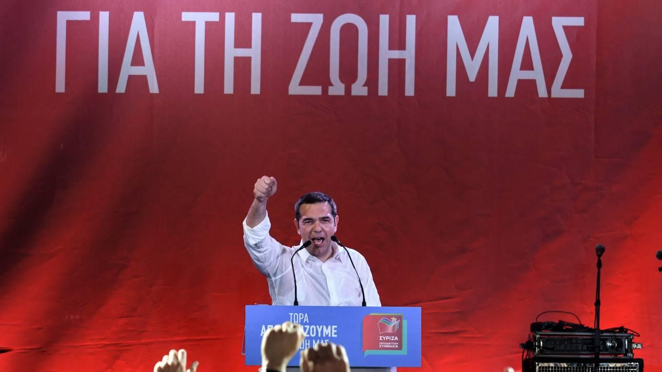 Τσίπρας: Η Ελλάδα μπροστά - Είμαστε αποφασισμένοι και έχουμε μάθει από τα λάθη μας