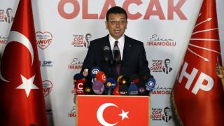Ιμάμογλου σε Ερντογάν: Είμαι έτοιμος να συνεργασθώ αρμονικά μαζί σας