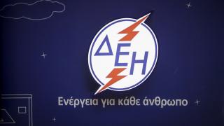 ΔΕΗ: Διακοπές ρεύματος στην Αττική - Δείτε σε ποιες περιοχές