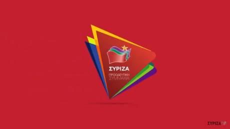 «Θέλω»: Αυτό είναι το νέο τηλεοπτικό σποτ του ΣΥΡΙΖΑ (vid)