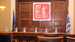 Την απόσυρση του Ποινικού Κώδικα ζητά η Ένωση Εισαγγελέων Ελλάδος