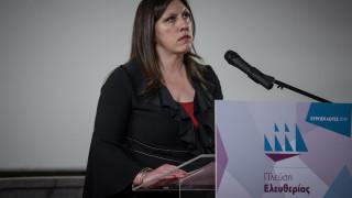 Τα ψηφοδέλτια της Πλεύσης Ελευθερίας σε όλη την Ελλάδα