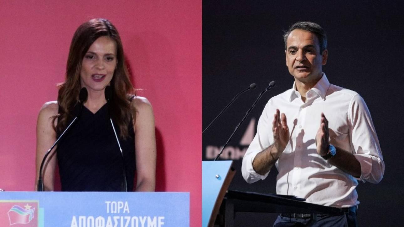 Φορολογία: Ο ΣΥΡΙΖΑ αντεπιτίθεται στο προνομιακό πεδίο της ΝΔ