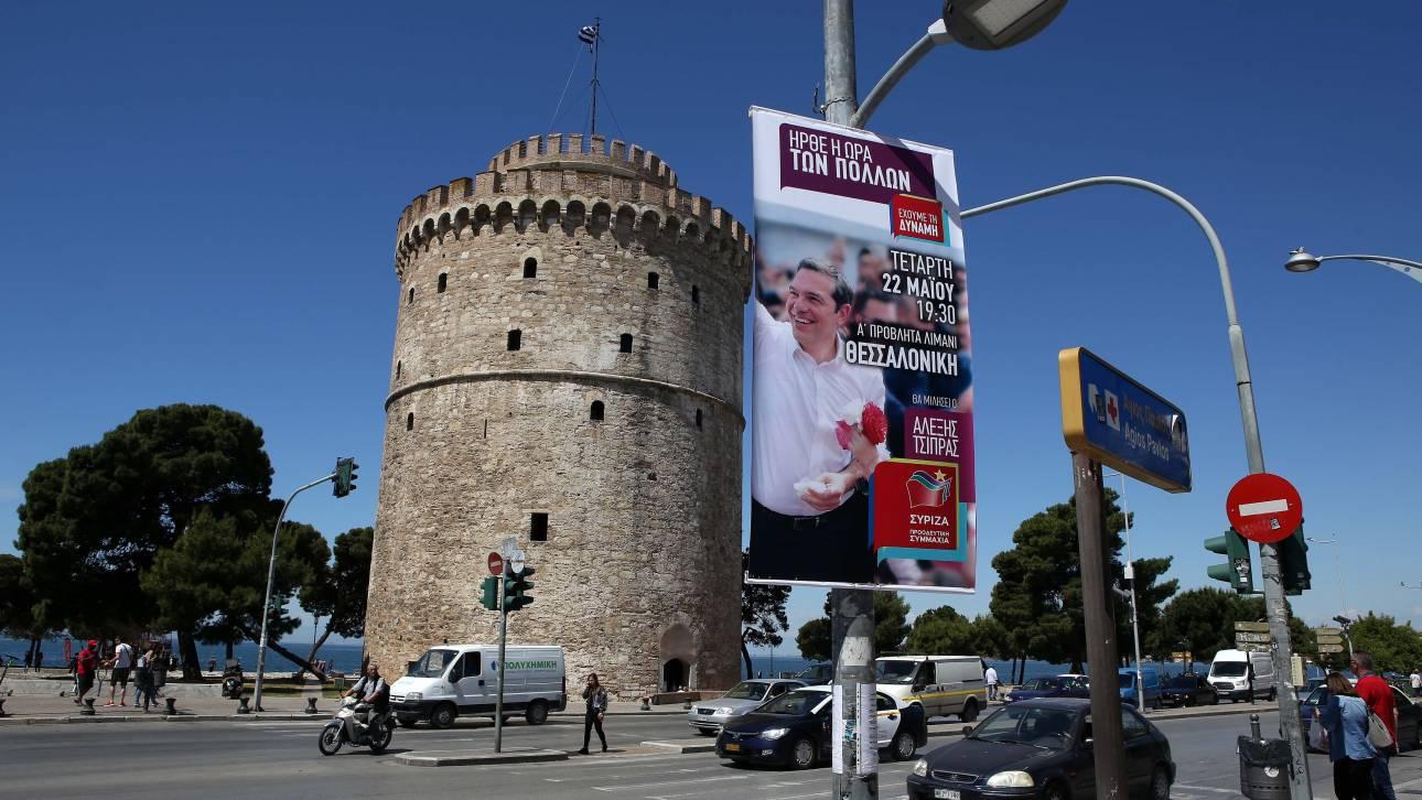 Θεσσαλονίκη: Το δημοτικό συμβούλιο απέκλεισε τη Χρυσή Αυγή από τα προεκλογικά περίπτερα