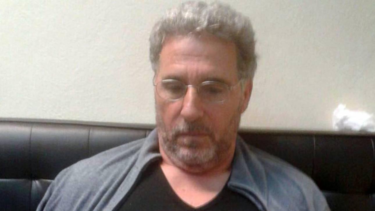 Ο «βασιλιάς της κοκαΐνης» της Ιταλίας απέδρασε από φυλακή της Παραγουάης