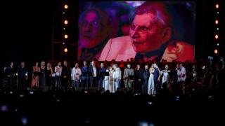 Μεγάλη συναυλία προς τιμήν του Μίκη Θεοδωράκη στο Καλλιμάρμαρο