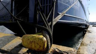Απεργία ΠΝΟ: Δεμένα τα πλοία την Τετάρτη 3 Ιουλίου