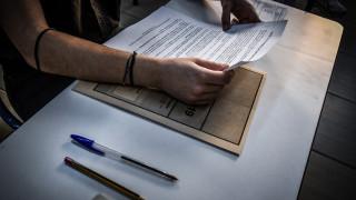 Πανελλήνιες εξετάσεις 2019: Ως πότε μπορείτε να υποβάλετε τα μηχανογραφικά δελτία