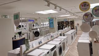 Επέκταση στις «λευκές» ηλεκτρικές συσκευές για το Πλαίσιο