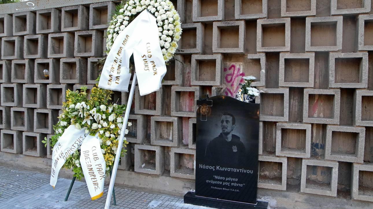 Ελεύθεροι υπό όρους οι δύο καταδικασθέντες για το θάνατο του οπαδού του ΠΑΟΚ, Νάσου Κωνσταντίνου
