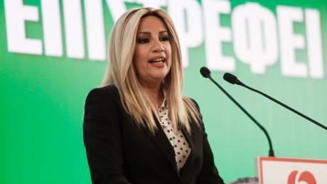 Γεννηματά: Να τελειώνουμε με την πόλωση - Το δίλημμα των εκλογών δεν είναι Τσίπρας ή Μητσοτάκης