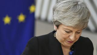 Βρετανία: Πότε θα ανακοινωθεί ο νέος πρωθυπουργός και αντικαταστάτης της Μέι