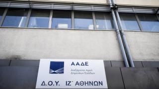 Νομική υποστήριξη σε εφοριακούς παρέχει η ΑΑΔΕ- Οι προϋποθέσεις
