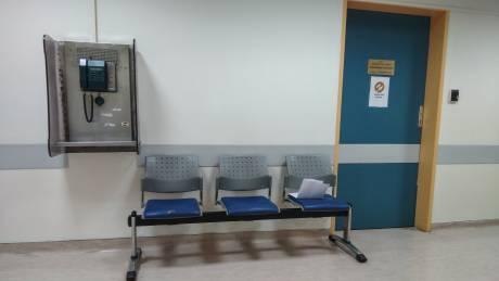 Κρήτη: Έκαναν ένεση σε έγκυο με χρησιμοποιημένη σύριγγα καρκινοπαθούς στο νοσοκομείο Αγ. Νικολάου