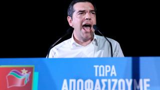 Τσίπρας για Μητσοτάκη: Εκβιάζει το λαό γιατί δεν είναι καθόλου σίγουρος ότι θα κερδίσει