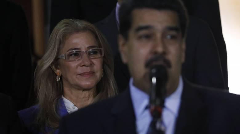 Βενεζουέλα: «Αποτράπηκε πραξικόπημα και απόπειρα δολοφονίας κατά του Νικολάς Μαδούρο»