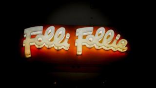 «Βροχή» αγωγών από μετόχους της Folli Follie