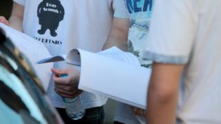 Βάσεις 2019: Την Παρασκευή ανακοινώνονται οι βαθμολογίες - Οι σχολές που θα κάνουν «ελεύθερη πτώση»