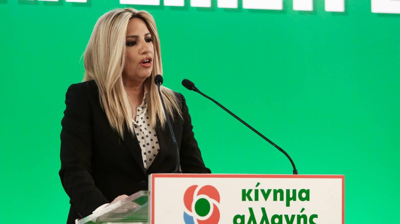 Γεννηματά: Ωμός εκβιασμός η δήλωση Μητσοτάκη για εκλογές το Δεκαπενταύγουστο