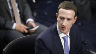 Ζάκερμπεργκ: Τα «βάζει» με την αμερικανική κυβέρνηση για την εξάπλωση της πολιτικής χειραγώγησης