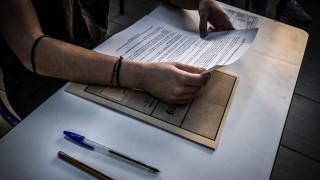 Πανελλήνιες εξετάσεις 2019: Σήμερα ανακοινώνονται τα αποτελέσματα