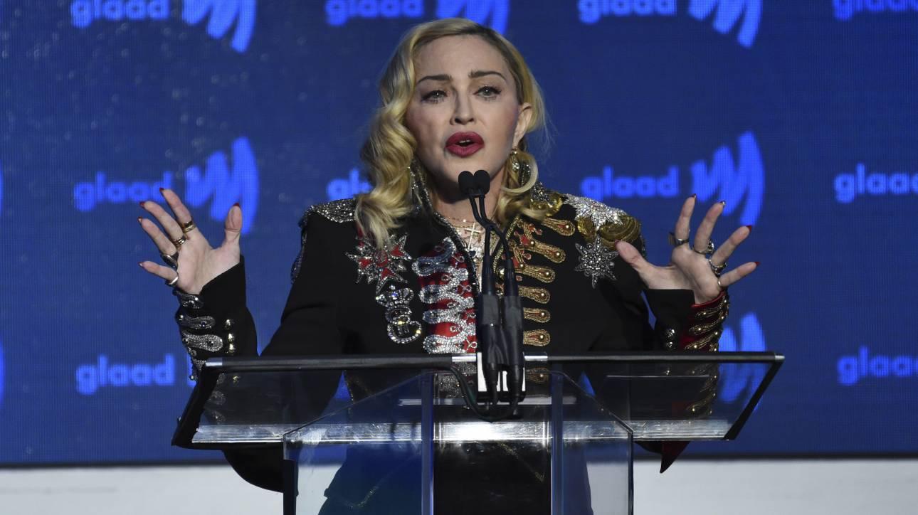 Η Μαντόνα εναντίον της οπλοκατοχής - Το σοκαριστικό καινούργιο video clip της