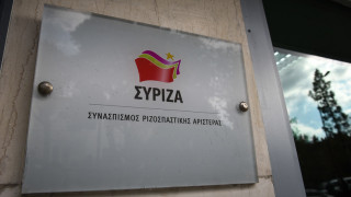 Οι οκτώ απαντήσεις που ζητάει ο ΣΥΡΙΖΑ από τη ΝΔ για το ασφαλιστικό