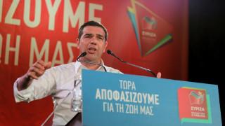 Τσίπρας: Η ΝΔ εκβιάζει με εκδίκηση τους πολίτες αν δεν δώσουν λευκή επιταγή