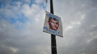 Υπόθεση Γιακουμάκη: Μαρτυρία-σοκ για τα βασανιστήρια στον άτυχο φοιτητή