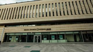 Το ΤΧΣ ζητάει αλλαγές στην διακυβέρνηση της Εθνικής Τράπεζας