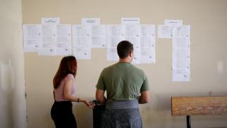 Αποτελέσματα πανελληνίων εξετάσεων 2019: Αγωνία, τέλος! Ανακοινώθηκαν οι βαθμολογίες