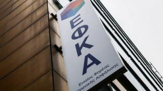 ΕΦΚΑ: Παρατείνεται η προθεσμία καταβολής εισφορών Μαΐου 2019 για τους μη μισθωτούς ασφαλισμένους