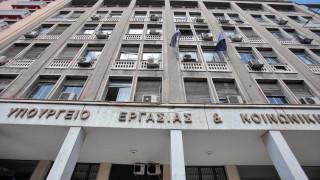 Υπουργείο Εργασίας: Έναρξη υποβολής αιτήσεων για δύο νέα προγράμματα κατάρτισης άνεργων πτυχιούχων