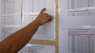 Αποτελέσματα πανελληνίων εξετάσεων 2019: Πώς να υπολογίσετε τα μόριά σας