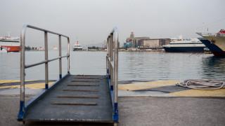 Απεργία ΠΝΟ: Πότε θα είναι δεμένα τα πλοία
