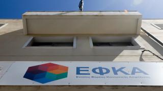 ΕΦΚΑ: Για ποιους παρατείνεται η προθεσμία καταβολής εισφορών Μαΐου 2019