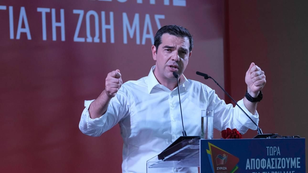 Τσίπρας: Τι θα κάνει ο κ. Μητσοτάκης με τις επικουρικές συντάξεις;