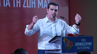 Τσίπρας: Στις «μεταρρυθμίσεις» του Μητσοτάκη η ιδιωτικοποίηση της επικουρικής ασφάλισης